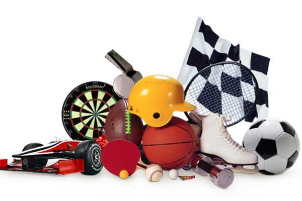Какие спортивные мероприятия пройдут на выходных?