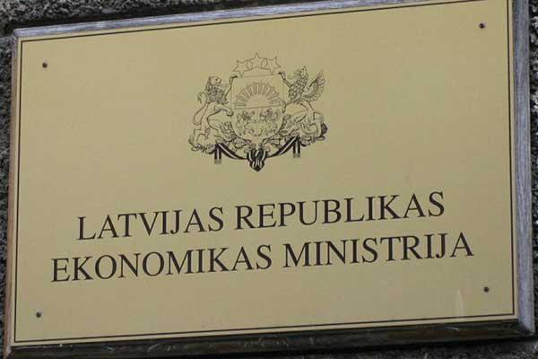 Бюрократия попроще и доступность онлайн-услуг — включены в план по улучшению бизнес-среды