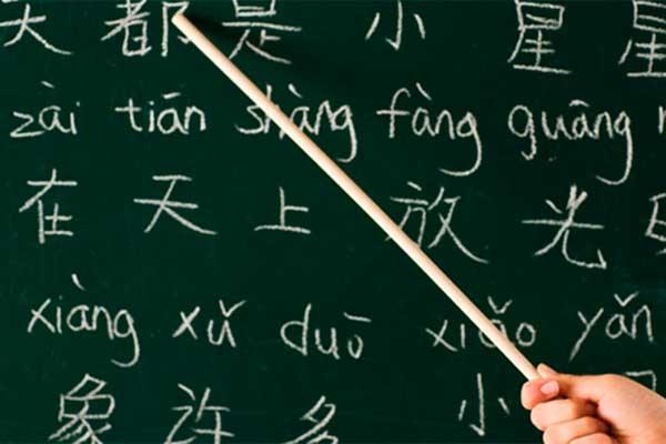В Резекне открыты курсы китайского языка