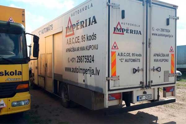 ВИДЕО: Автошкола в Даугавпилсе присвоила европейские деньги