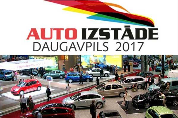 17-18 марта в Даугавпилсе пройдет автомобильная выставка