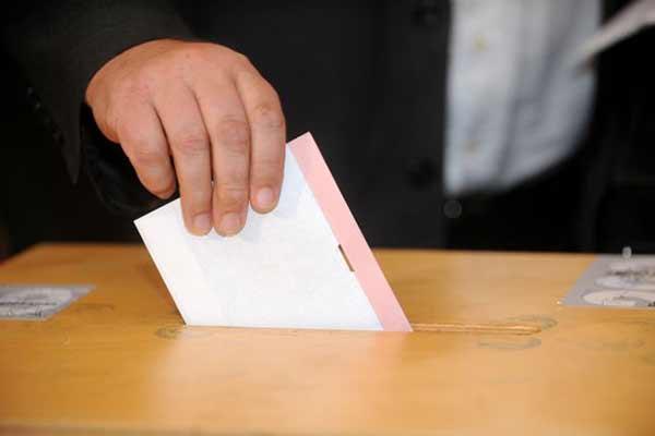 Время работы избирательных участков города Резекне