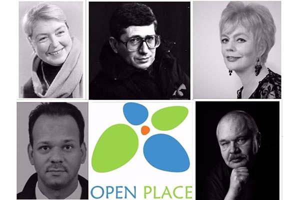 """Председателем жюри  IV Международного кинофестиваля  """"Open Place"""" станет польский режиссёр"""