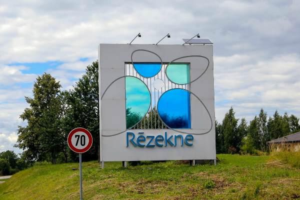Участвуйте в опросе о бренде Резекне